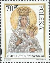 [Holy Virgins of Rózanystok and Lichen Stary, type DZI]