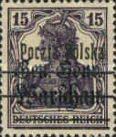 [General Gouvernement Warschau - 3¼ mm Between 2nd and 3rd Bars, type F12]