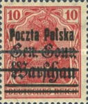 [General Gouvernement Warschau - 3¼ mm Between 2nd and 3rd Bars, type F2]
