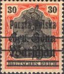 [General Gouvernement Warschau - 3¼ mm Between 2nd and 3rd Bars, type F7]