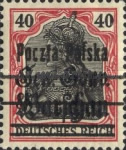 [General Gouvernement Warschau - 3¼ mm Between 2nd and 3rd Bars, type F8]