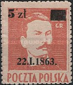 [The 82nd Anniversary of the January Uprising Against Russia, type GA]