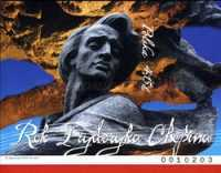 [The 200th Anniversary of Birth of Frédéric Chopin, type GEM]