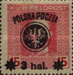[Second Lublin Issue, type I1]