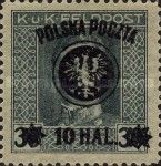 [Second Lublin Issue, type I2]