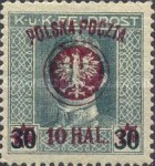 [Second Lublin Issue, type I3]