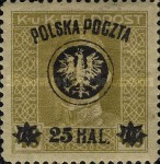 [Second Lublin Issue, type I4]