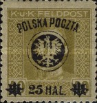[Second Lublin Issue, type I5]