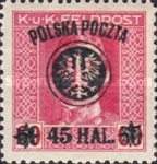 [Second Lublin Issue, type I6]