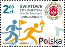 [Special Olympics World Games - Abu Dhabi, type ICI]
