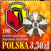 [The 100th Anniversary of Jagiellonia Białystok Football Club, type IGS]