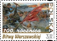 [The 100th Anniversary of the Battle of Warsaw, type IHF]