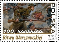 [The 100th Anniversary of the Battle of Warsaw, type IHG]