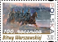 [The 100th Anniversary of the Battle of Warsaw, type IHH]