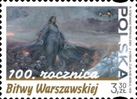 [The 100th Anniversary of the Battle of Warsaw, type IHI]