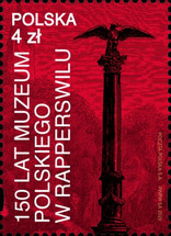 [The 150th Anniversary of the Polish Museum in Rapperswil, type IIE]