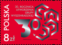 [The 30th Anniversary of the Visegrad Group - Joint Issue with Czech Republic, Hungary, and Slovakia, type IJI]