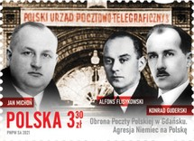 [Defence of the Polish Post in Gdansk, type ILF]