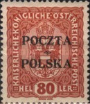 [The Kraków Issues, type K12]