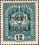 [The Kraków Issues, type K4]