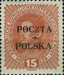 [The Kraków Issues, type K5]