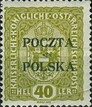 [The Kraków Issues, type K9]