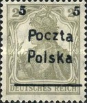 [Poznan Issue, type P]