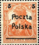 [Poznan Issue, type P1]