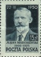 [The 25th Anniversary of the Death of Julian Marchlewski, 1866-1925, type XKW]