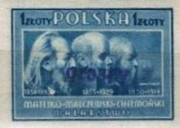 [As Previous - Imperforated, type XLG1]