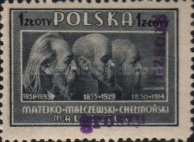 [No. 427 & 429-434 Overprinted GROSZY in Different Colors and Fonts, type XLG2]