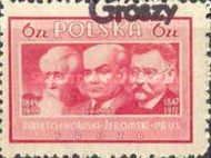 [No. 427 & 429-434 Overprinted GROSZY in Different Colors and Fonts, type XLJ2]