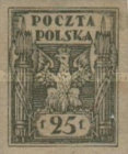 [As Previous - Imperforated North Poland Issues Denomination in Fenigów, type Y4]