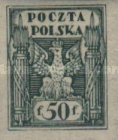 [As Previous - Imperforated North Poland Issues Denomination in Fenigów, type Y5]