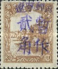 [Japan and Manchukuo Postage Stamps Handstamped, type A]