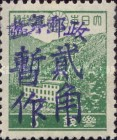 [Japan and Manchukuo Postage Stamps Handstamped, type A1]