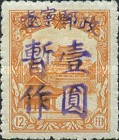 [Japan and Manchukuo Postage Stamps Handstamped, type A3]