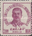 [The 70th Anniversary of the Birth of J.V. Stalin, type AA]