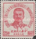 [The 70th Anniversary of the Birth of J.V. Stalin, type AA1]