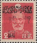 [Japan Postage Stamps Handstamp Surcharged, type B]