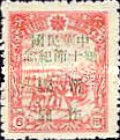 [Manchukuo Postage Stamps Surcharged, type G]