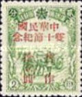 [Manchukuo Postage Stamps Surcharged, type G2]
