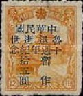 [Manchukuo Postage Stamps Surcharged, type L2]