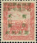 [Japan and Manchukuo Postage Stamps Surcharged, type M1]