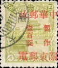 [Japan and Manchukuo Postage Stamps Surcharged, type N6]