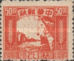 [As No. 65, Different Chinese Characters at Bottom, type W]