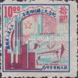 [The 4th Anniversary of Victory over Japan, type X]