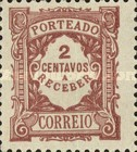 [Numeral Stamps - New Currency, Typ C2]