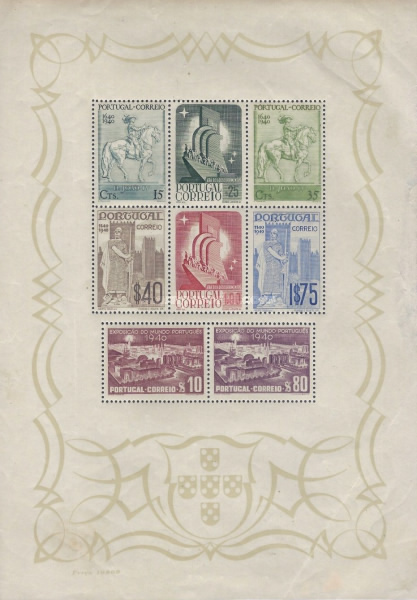 [Independence Anniversaries and Portuguese International Exhibition, Lisbon, type ]