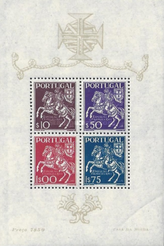 [The 3rd Stamp Exhibition in Lisbon, Portugal, type ]